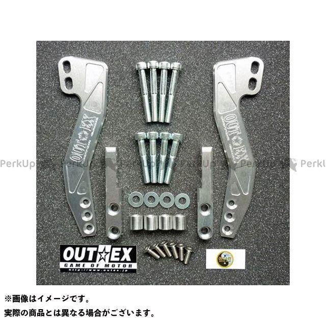 アウテックス WR250R WR250X WR250R/X用 ステアリングステムスタビライザー カラー:クリアーアルマイト OUTEX