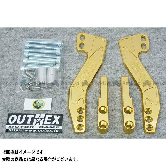 アウテックス WR250R WR250X WR250R/X用 ステアリングステムスタビライザー ライトゴールドアルマイト OUTEX