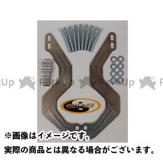 アウテックス CRF250R CRF450R CRF250R/450R(2002-2008年)用 ステアリングステムスタビライザー カラー:ライトゴールドアルマイト OUTEX
