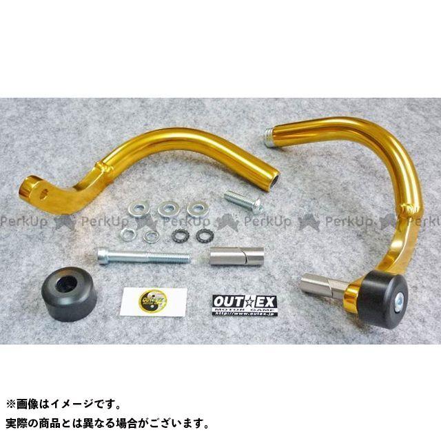 【無料雑誌付き】アウテックス 汎用 振動吸収レバーガード タイプ:ベントタイプ サイズ:内径13.7mm~14.7mm カラー:ゴールド OUTEX