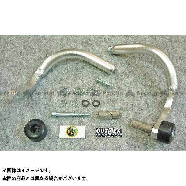 【無料雑誌付き】アウテックス 汎用 振動吸収レバーガード タイプ:ベントタイプ サイズ:内径16.2mm~18.6mm カラー:クリアー OUTEX