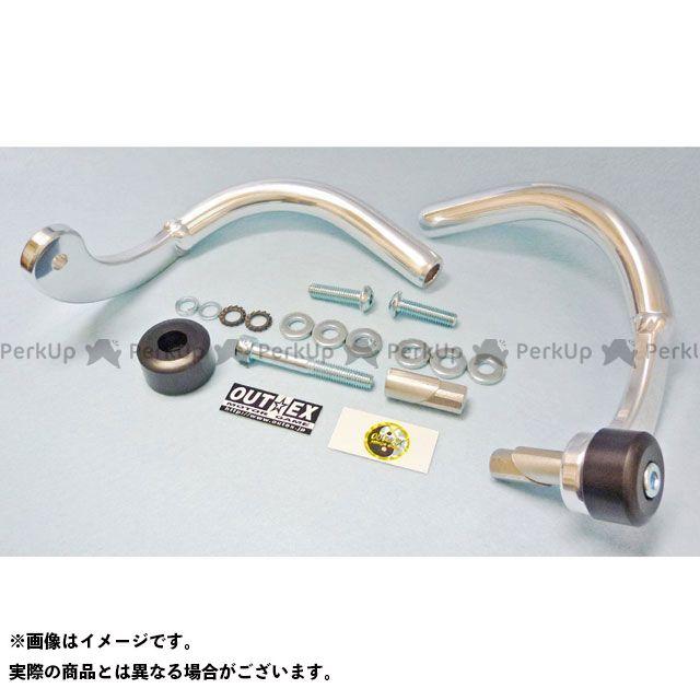 【無料雑誌付き】アウテックス 汎用 振動吸収レバーガード タイプ:ベントタイプ サイズ:内径16.2mm~18.6mm カラー:アルマイト無しバフ仕上げ OUTEX