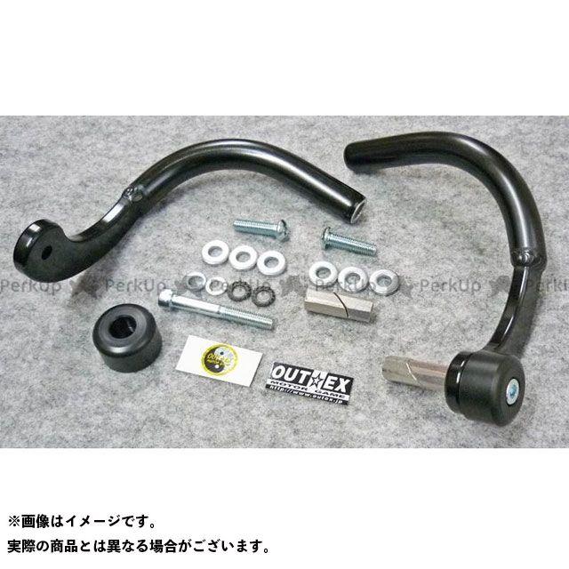 アウテックス 汎用 振動吸収レバーガード 削り出しタイプ 内径15mm~16mm ブラック