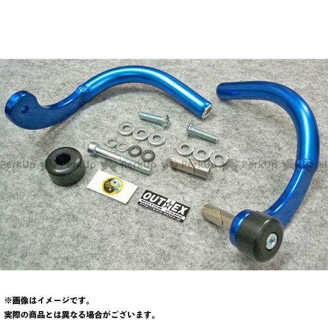 【無料雑誌付き】アウテックス 汎用 振動吸収レバーガード タイプ:削り出しタイプ サイズ:内径15mm~16mm カラー:ブルー OUTEX