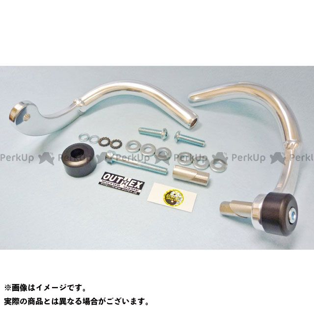 アウテックス 汎用 振動吸収レバーガード 削り出しタイプ 内径16mm~16.9mm アルマイト無しバフ仕上げ