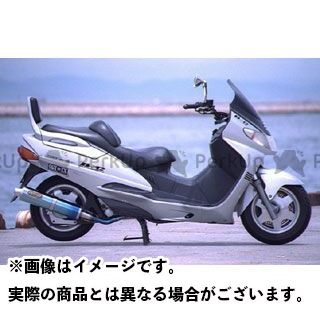 【無料雑誌付き】アウテックス スカイウェイブ250 SKYWAVE250(1998-2002年)用 マフラー タイプ:OUTEX.RBTSG OUTEX