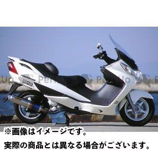【特価品】アウテックス スカイウェイブ250 SKYWAVE250(2003年以降)用 マフラー タイプ:OUTEX.RA OUTEX