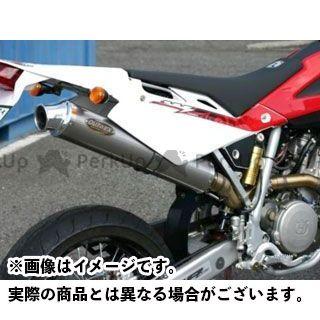 アウテックス SMR 450 SM450R(2006-2007年)用 マフラー OUTEX.R-S(S/O) ダブルバンド OUTEX
