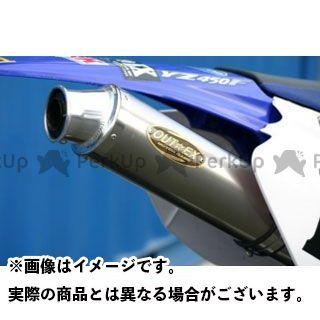 【無料雑誌付き】アウテックス YZ450F YZ450F(2006年)用 マフラー タイプ:OUTEX.R-BT(S/O) OUTEX
