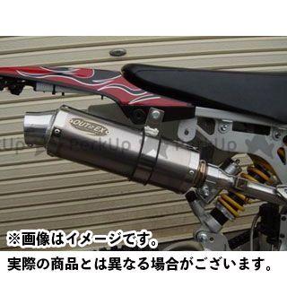 【特価品】アウテックス エクストリームFY125EY-5A X-TREME CR5(2007年)用 マフラー タイプ:OUTEX.R-T OUTEX