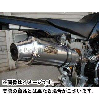 【特価品】アウテックス エクストリームFY125EY-5A X-TREME CR5(2007年)用 マフラー タイプ:OUTEX.R-A OUTEX