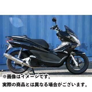【特価品】アウテックス PCX125 PCX用 マフラー タイプ:OUTEX.R-ST 付属:ハニカムキャタライザー付 OUTEX