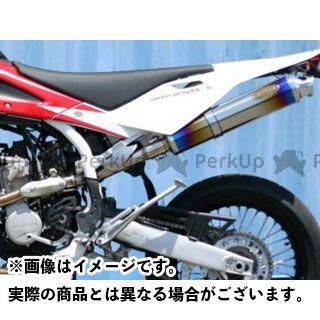 アウテックス SM 250R SM250R(2009年)用 マフラー タイプ:OUTEX.R-STG(S/O) OUTEX