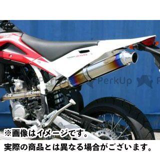 アウテックス SM 250R マフラー本体 SM250R(2010年)用 マフラー OUTEX.R-SSTG-CATALYZE