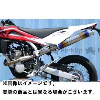 【特価品】アウテックス SM 250R SM250R(2010年)用 マフラー タイプ:OUTEX.R-STG(S/O)-CATALYZE OUTEX