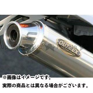 アウテックス DR-Z400S DR-Z400SM DR-Z400S/SM用 マフラー OUTEX.R-ST(S/O)