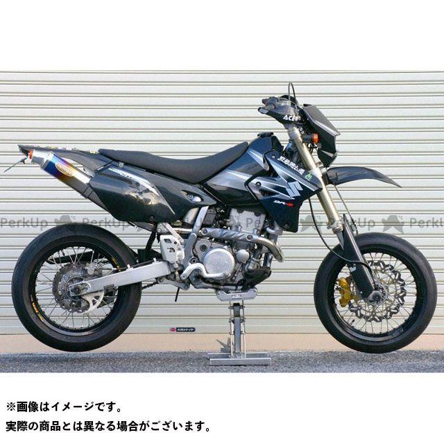 アウテックス DR-Z400SM DR-Z400SM用 マフラー OUTEX.R-SSS OUTEX