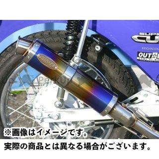 【特価品】アウテックス スーパーカブ110プロ スーパーカブ110プロ マフラー タイプ:OUTEX.R-STG-CATALYZE OUTEX