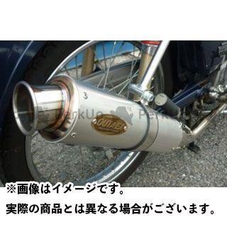 アウテックス スーパーカブ90 マフラー本体 SUPER CUB90用 マフラー OUTEX.R-ST