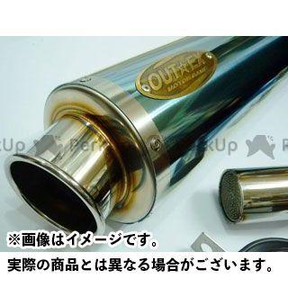 【特価品】アウテックス TMAX500 T-MAX用 マフラー タイプ:OUTEX.RBTSG OUTEX