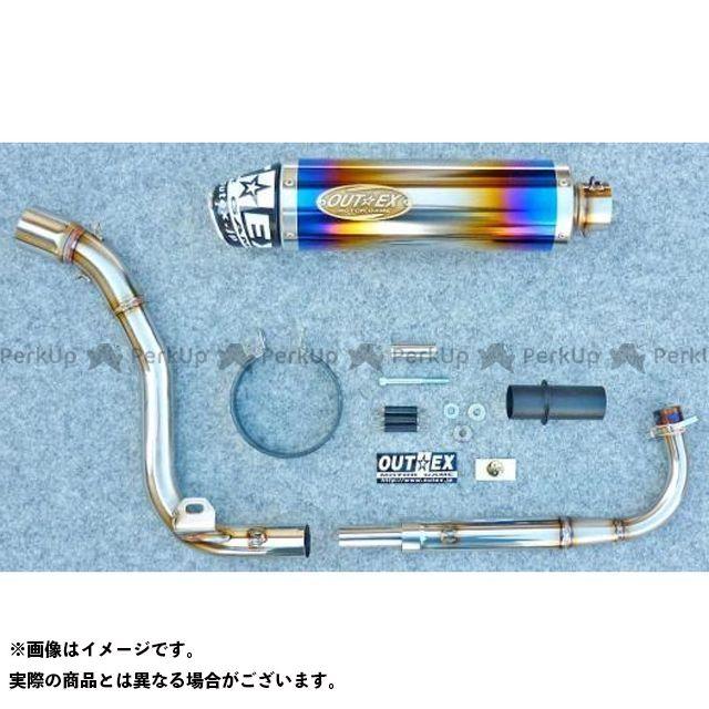 【特価品】アウテックス グロム グロム GROM OUTEX.R-SSTG-300-C OUTEX