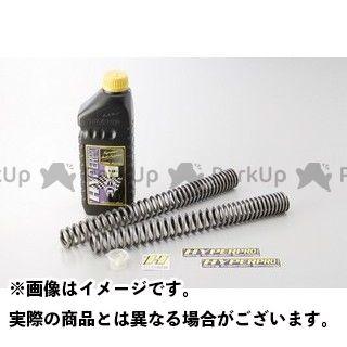 ハイパープロ ホーネット600 フロントフォーク関連パーツ ローダウンスプリング(フロント) 約-20~45mm