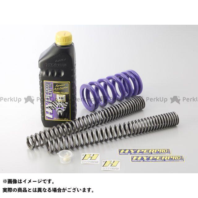 ハイパープロ CBR250R フロントフォーク関連パーツ ローダウンスプリング(コンビキット) 約-25~-30mm