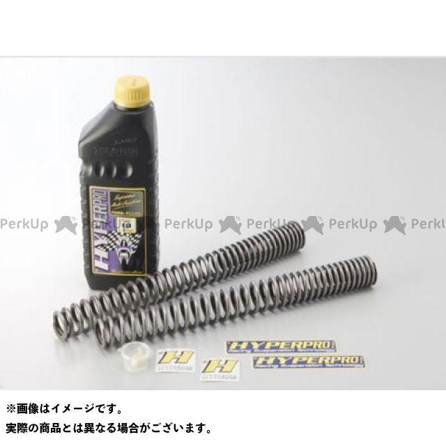 ハイパープロ MT-09 フロントフォーク関連パーツ サスペンションスプリング(フロント)