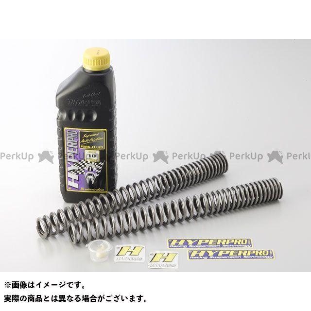 ハイパープロ TZR250 フロントフォーク関連パーツ サスペンションスプリング(フロント)