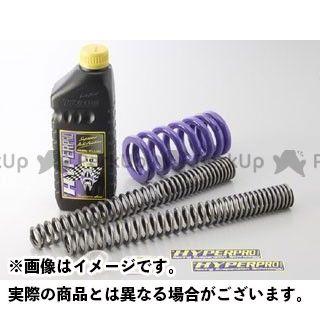ハイパープロ 隼 ハヤブサ 車高調整キット サスペンションスプリング(コンビキット)