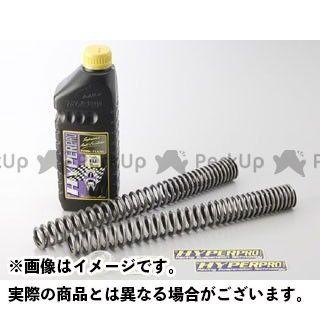 ハイパープロ ニンジャ900 フロントフォーク関連パーツ サスペンションスプリング(フロント)