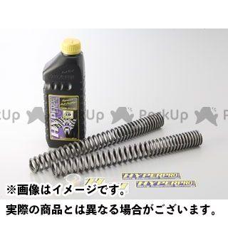 ハイパープロ R1200GSアドベンチャー フロントフォーク関連パーツ ローダウンスプリング(フロント) 約-40mm