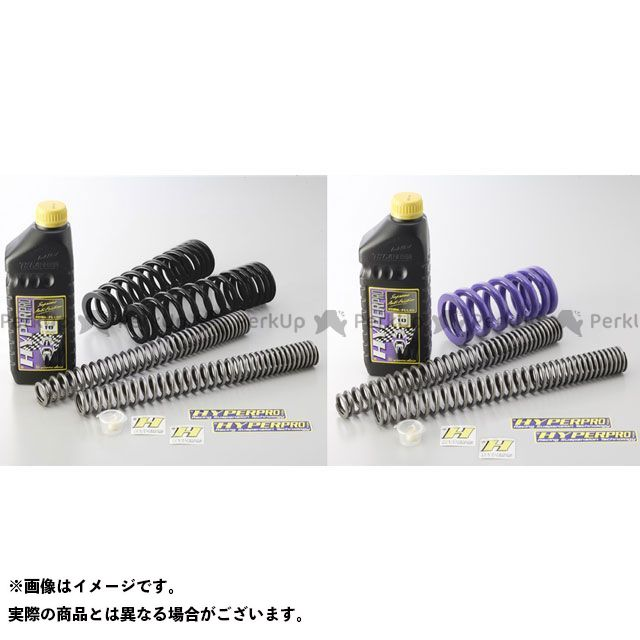 ハイパープロ R1200R フロントフォーク関連パーツ ローダウンスプリング(コンビキット) 約-20mm