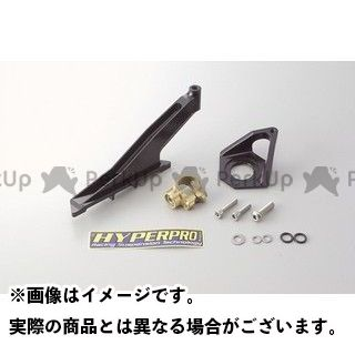 ハイパープロ VTR1000SP-1 ステアリングダンパーステーセット(CNC) ブラック HYPERPRO