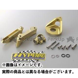 ハイパープロ ニンジャZX-6RR ステアリングダンパーステーセット(CNC/ゴールド)  HYPERPRO