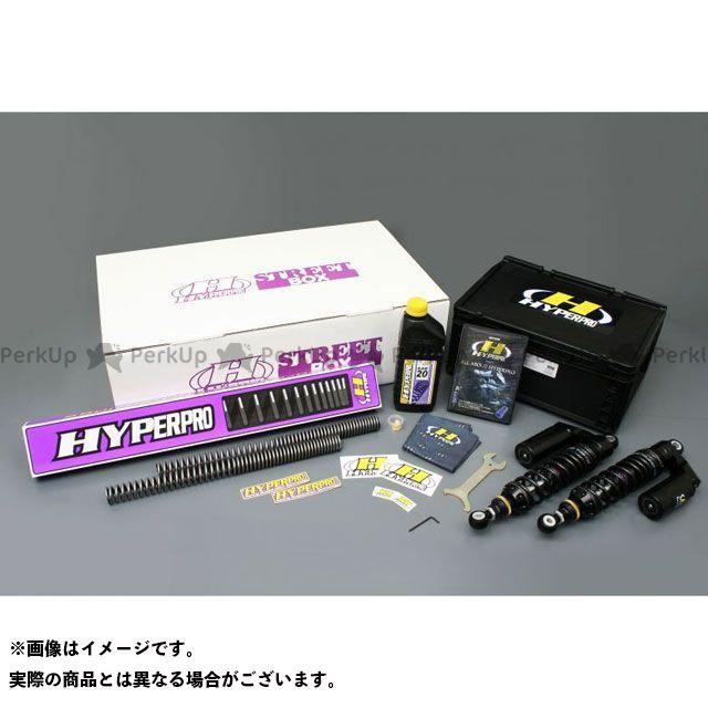 ハイパープロ ZRX1200R ZRX1200S その他サスペンションパーツ ストリートボックス(ツインショック) 367 ピギーバックボディー