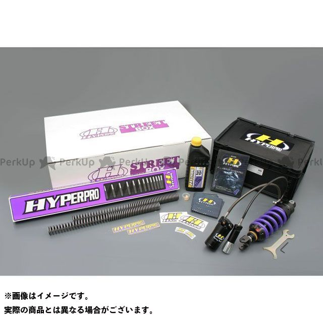 ハイパープロ ZZR1100 その他サスペンションパーツ ストリートボックス(モノショック) 461 ホース付タンクタイプ HPA付