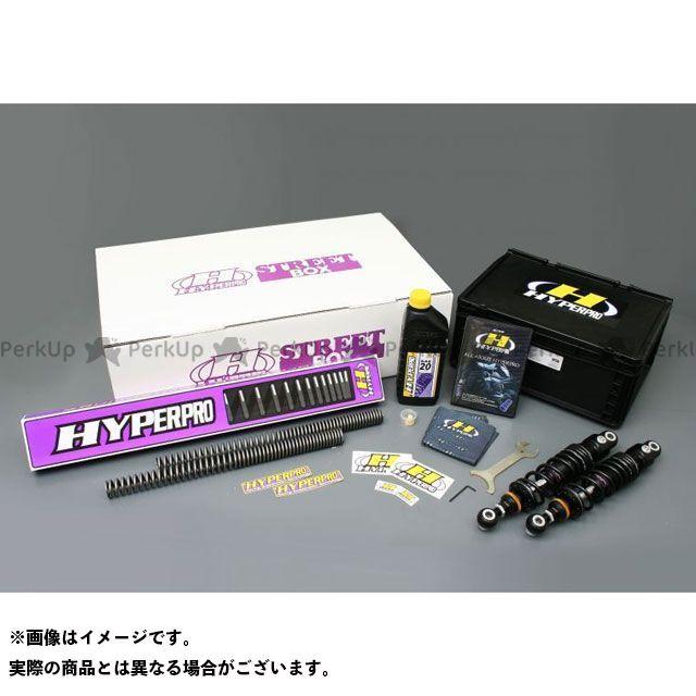 ハイパープロ ZRX400 ZRX400- その他サスペンションパーツ ストリートボックス(ツインショック) 360 エマルジョンボディー