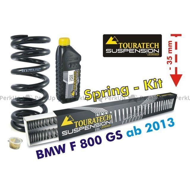 ツアラテック F800GS F800GSアドベンチャー ローダウンスプリングキット(-35mm) BMW F800GS/Adventure(2013-)