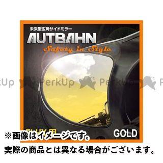 アウトバーン FLHX ストリートグライド ハーレーダビッドソンFLHX用広角ミラー 600R カラー:ゴールド AUTBAHN
