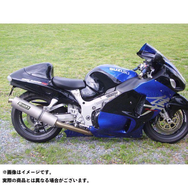 """ブロックス 隼 ハヤブサ マフラー本体 GEN 3 20"""" STREETSMART FULL SYSTEM チタン"""