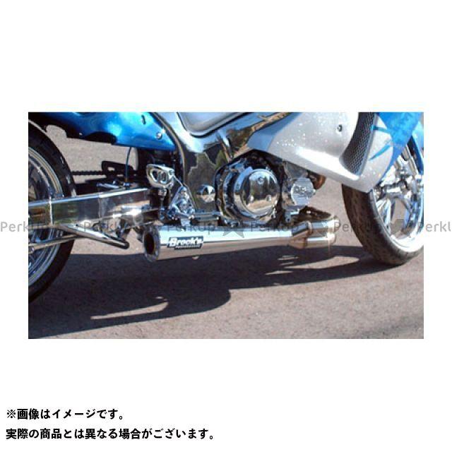 """ブロックス ニンジャZX-12R マフラー本体 4-2-1 SIDEWINDER 14"""" Megaphone ポリッシュ"""