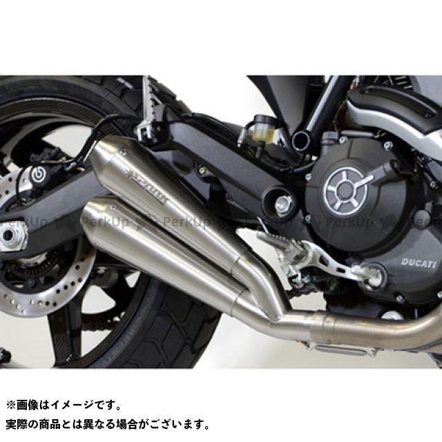 ブロックス Brocks マフラー本体 Ducati Scrambler Spark Slip-on System with Classic Double(ステンレス)