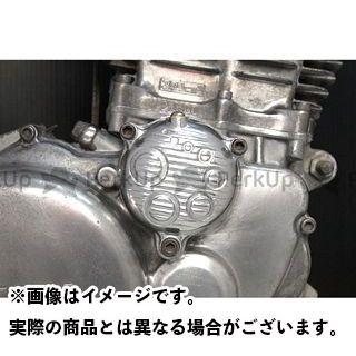【エントリーで更にP5倍】フォーク SR400 SR500 Luxe オイルフィルターカバー FORK