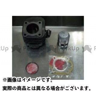 KN企画 ケイエヌキカク ボアアップキット SUZUKI系 ボアアップキット59.4cc ボア45mm