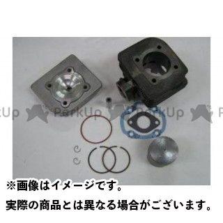 KN企画 SUZUKI系 ボアアップキット65cc ボア47mm ケイエヌキカク