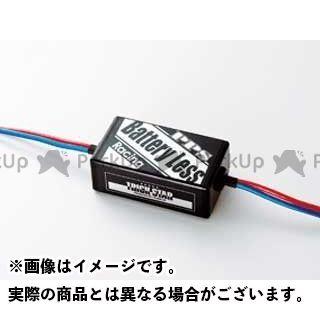 トリックスター 汎用 PPS バッテリーレスバージョン レーシング TRICKSTAR