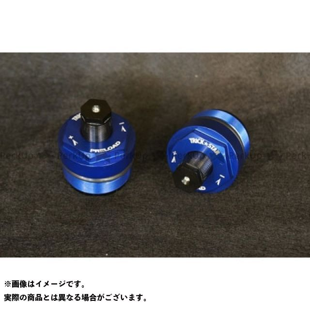 トリックスター YZF-R25 YZF-R3 イニシャルアジャスター カラー:ブルー×ブラック TRICKSTAR