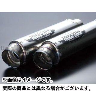 トリックスター 汎用 ショットガンサイレンサー(焼チタン/GP-LOOK) TRICKSTAR