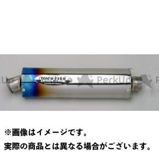 トリックスター 汎用 φ120×60×400 オーバルサイレンサー(焼チタン) TRICKSTAR